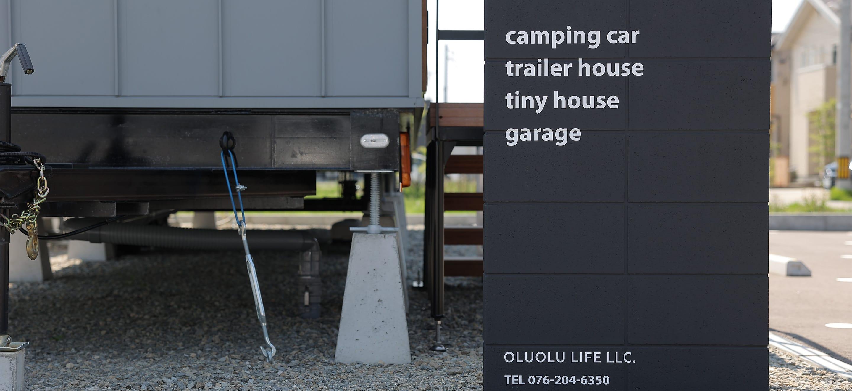 白色のボックスカーが並んでいる画像